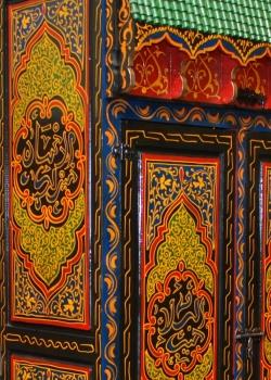 Orientalischer Holzchrank