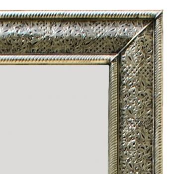 Orient Spiegel