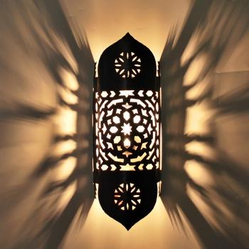 Wandlampe aus Marokko Tajia  H40cm